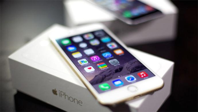 Iphone Dilarang Dijual Di Negeri Tirai Bambu