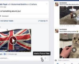 Saat Ini Facebook Bisa Beri Komentar Dengan Video